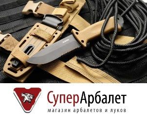магазин тактических ножей